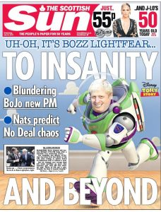 to insanity and beyond.jpg